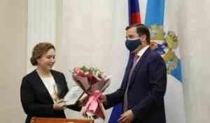 «Титан» стал инвестором года по итогам областного конкурса инвестиционных проектов