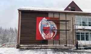 Культовый архангельский санаторий «Беломорье» перешел в частные руки