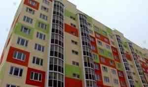 Намесяц пришлось отложить новоселье переселенцам изветхого иаварийного жилья вАрхангельске