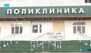 ВКотласе из-за вспышки коронавируса открывают дополнительные больничные койки