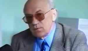 В САФУ состоится всероссийская конференция, посвященная памяти профессора Виктора Мыркина