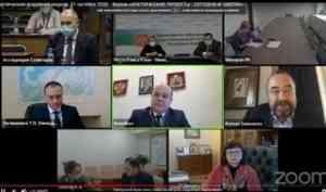 В Архангельске открылся восьмой международный форум «Арктические проекты – сегодня и завтра»