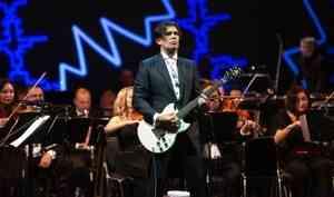 Звезда поимени Солнце соркестром: вАрхангельске прозвучало «Симфоническое Кино»