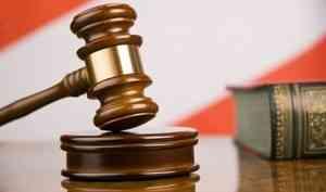 Житель Вологды получил пять лет колонии строгого режима за оправдание арханельского теракта