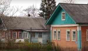 В Виноградовском районе задержали лжецелительниц из Вологодской области