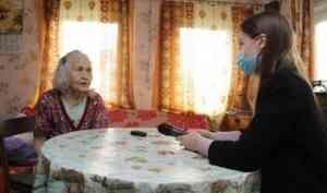В Архангельской области задержали лжецелительниц, которые вымогали у пенсионерки 200 тысяч рублей за снятие порчи