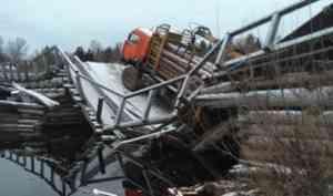 Ремонт моста в поселке Плёсо планируют завершить до середины ноября