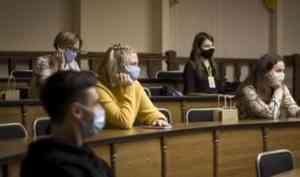 Архангельские студенты прошли обучение в «Высшей школе медиа»