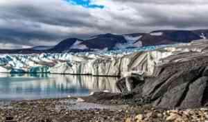 Новые острова в Арктике получили имена