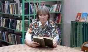 «О деревне с любовью»: северяне читают произведения Федора Абрамова