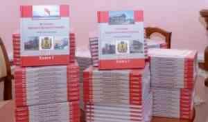 Для старшеклассников Поморья подготовлено учебное пособие по региональной истории