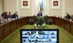 Новодвинск и Виноградовский район представили планы комплексного развития территорий