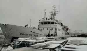 «Иван Петров» завершил экспедицию по обследованию затоплений радиоактивных отходов в Карском море