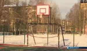 ВАрхангельске ушколы №28 открыли новую спортивную площадку