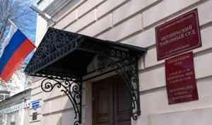 В Архангельске бизнесмена, который занимался водоснабжением Сульфата, осудили за то, что он год не оплачивал электричество