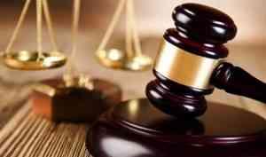 Обвиняемый в убийстве трёх женщин оскорбил свидетеля по делу