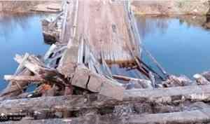 Школьники поселка Плёсо Шенкурского района будут проживать в интернате