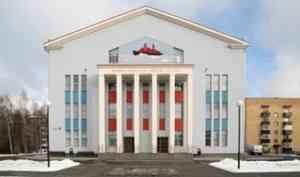 Новый этап развития науки: в Архангельске построен корпус Федерального центра комплексного изучения Арктики