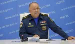 МЧС России совместно с Госкорпорацией «Росатом» вырабатывают стратегические направления взаимодействия в развитии цифровых технологий