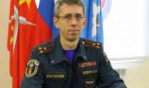 В МЧС России определили лучшего специалиста в области гражданской обороны и защиты населения в 2020 году