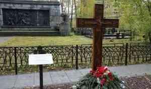 В Архангельске состоится панихида по жертвам политических репрессий