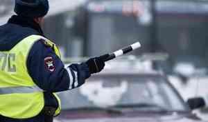 В Архангельской области ловят пьяных водителей