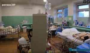 Котласская больница переполнена: пациентов скоронавирусом размещают вкоридоре накушетках ираскладушках