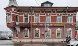 Уберечь «домик Гайдара» в Архангельске от огня помогла бдительность росгвардейцев