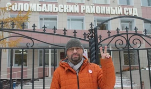 Суд отменил штраф за отфотошопленные архангелогородцем баннеры Цыбульского