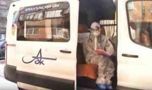 АЦБК помогает Новодвинску в борьбе с коронавирусной инфекцией
