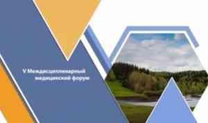 Свыше тысячи специалистов приняли участие в медицинском онлайн-форуме «Беломорские зори» в Архангельске