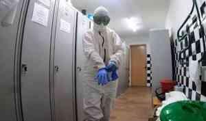 Для поддержки в организации медицинской помощи на юг области отправятся специалисты из Архангельска
