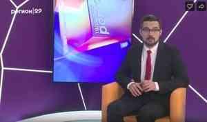 «Бизнес-панорама» вАрхангельске: как стать богатым?