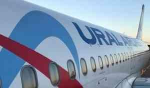 Не прошло и месяца: «Уральские авиалинии» отменили рейсы из Архангельска до Москвы