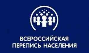 Какой будет первая цифровая Всероссийская перепись населения 2020—2021