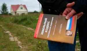 За 9 месяцев 2020 года выявлено 533 нарушения земельного законодательства в Архангельской области