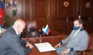 В Архангельске создадут «Арктическое посольство»