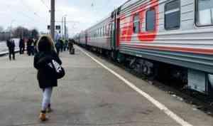 На фоне эпидемии COVID-19 в РЖД сократят поезда из Архангельска в Москву и обратно