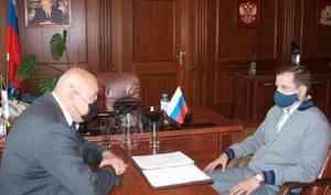 ВАрхангельске откроется «Арктическое посольство»