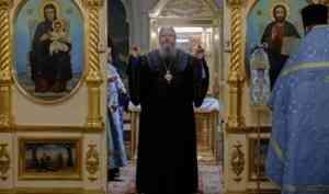 Митрополит Корнилий совершил всенощное бдение в канун праздника Иверской иконы Божией Матери