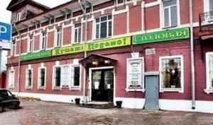 В Архангельске чуть не сгорел особняк Беляевского
