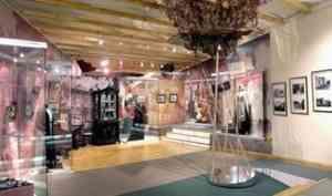 Открытие Музея художника и сказочника Степана Писахова планируется в Архангельске в декабре