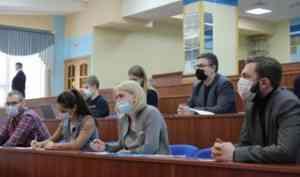 В САФУ стартовал новый формат подготовки молодых лидеров