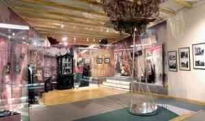 Музей Степана Писахова в Архангельске вновь откроет свои двери спустя десять лет