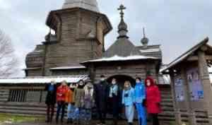 Призёры конкурса «Россия, устремленная в будущее» побывали в Кенозерье