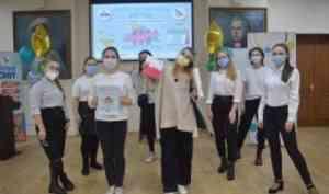 В САФУ состоялась игра «Звездный час волонтера»