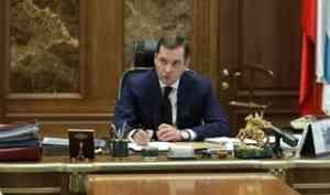 Губернатор Поморья объяснил введение ограничений на режим работы ночных заведений