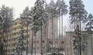 Обновленный архангельский санаторий «Беломорье» откроется в середине ноября