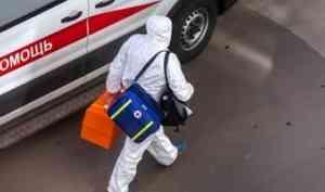 В Архангельской области выявлено 312 случаев COVID-19 за сутки