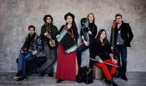 Arkhangelsk Music Search приглашает на деловую программу